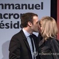 韓国紙とマクロン夫妻