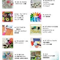 2017年1月26日(木)ハンドメイドマーケットゆめハピ♪