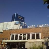 ブラブラしてます  in  Kobe