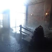 吹上温泉保養センター白銀荘