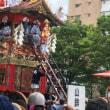 祇園祭☆山鉾巡行