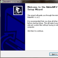 MakeMKV試用期間を伸ばす方法おすすめ|MakeMKV期限切れを解除しよう