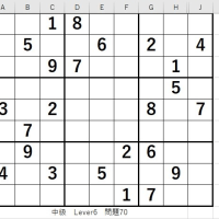 数独 Lever6 ⑱