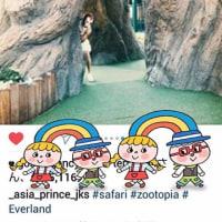 _asia_prince_jksさんinstagram エバーランド