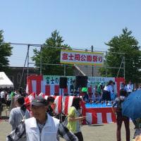 富士岡公園祭り