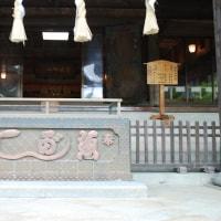 #153 -'17.    筑波神社