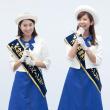 「大分市観光キャンペーンレディ」 おおいた観光物産展 in 有楽町