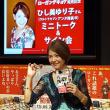 今年の7月アルバム。アチコチからお写真を拝借〜!!