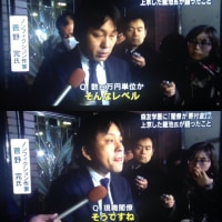 noiehoie(菅野完) さんに籠池理事長の証人喚問に関して聞いてみた
