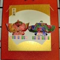 折り紙「新王朝雛」