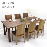 【撮影報告】ウォールナット 一枚板 ダイニングテーブル を撮影致しました。【DT-739】