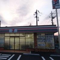 セブンイレブン柏豊四季北店が2月24日オープン
