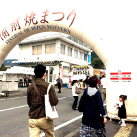 備前市なう〜(^_−)−☆
