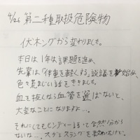 【美術部】反人の抱える闇~170426