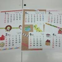 素敵なカレンダー完成!