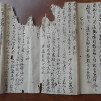 木の芽峠の雪 戊辰戦争鍋島藩士従軍記録より