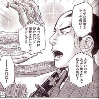 ◆ ヤングキングアワーズ 感想