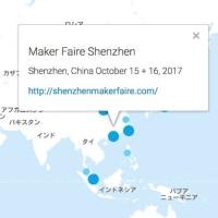 Maker Faire Xi'an