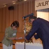 JA1LRT岡崎先生のお別れ会に出席@岩手県盛岡市