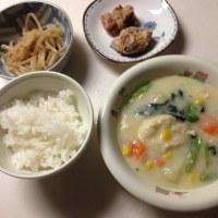 本日(10/20)の夕定食でございます🤗