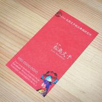 琉球舞踊 名刺デザイン