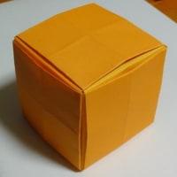 ◎本日の折り紙(キューブ)