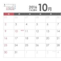 月に1度のロールケーキ(笠松)