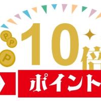 chouchou 11周年記念!