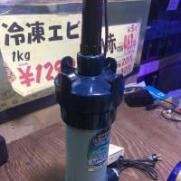 中古ナプコ殺菌灯QL-15
