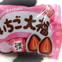 いちご大福チョコ!
