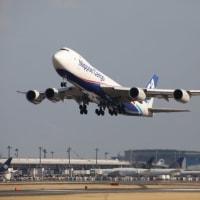 成田空港 で B747