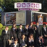 コース別研修【英語キャリアコース】~日清食品株式会社&明治記念館~