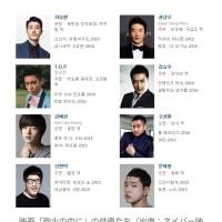 クォン・サンウ TOP主演『戦火の中へ』~ 特にクォン・サンウ俳優が好きでさらに意味があるように近づきました。