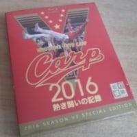 カープ優勝Blu-ray