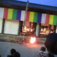 奈良新薬師寺のお松明