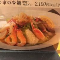 キューカンヴァー トゥーマッチ in 銀座アスターベルシーヌ横浜