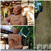 秋の安居神社