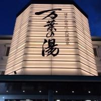 夫婦で欲張り旅行(福岡・広島・岡山)10