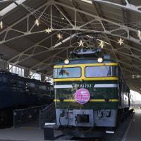 「THE SLEEPER TRAIN 〜寝台列車の軌跡〜」