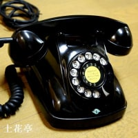 4号A自動電話機用カールコードの違い