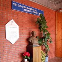 鳴門市賀川豊彦記念館でみた少年時代の賀川