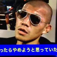 【批判するが一番簡単です。人それぞれ大切なものが有ります】亀田興毅が引退した本当の理由がガチでヤバすぎると話題に!!驚愕の理由とは・・・