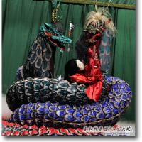 吉和神楽団「八岐大蛇」