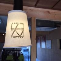 カミノコーヒー。