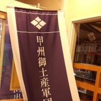 乃木神社に愛を込めて(〃^ー^〃)