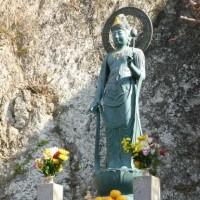 旧尾形家住宅の一般公開(重要文化財)(南房総市丸山)