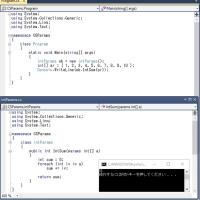 C#で遊んでました。可変長引数。
