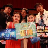 TOP OF THE DANCE U12チーム部門【総評】