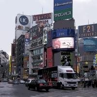 渋谷は雨だった その7