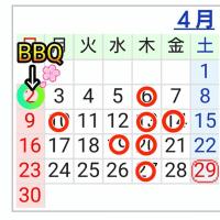 🆕4月定休日とイベント告示!BBQ4月2日